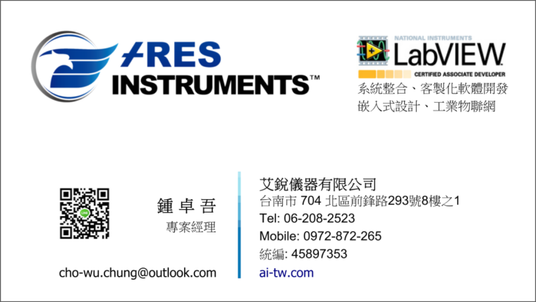 ai-business-card_01